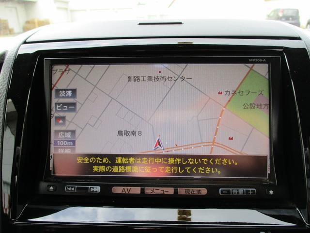 「日産」「ルークス」「コンパクトカー」「北海道」の中古車18