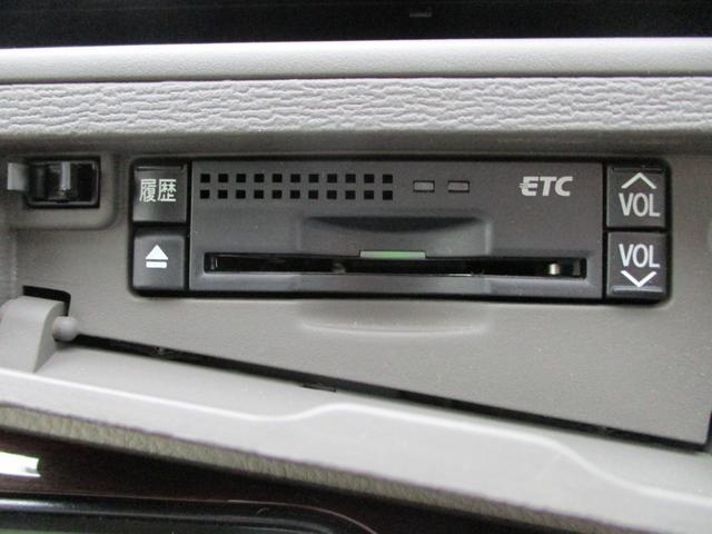 G 4WD ナビ バックカメラ ETC プッシュスタート(20枚目)