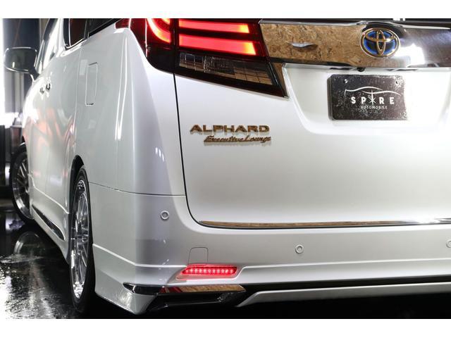 「トヨタ」「アルファード」「ミニバン・ワンボックス」「北海道」の中古車54