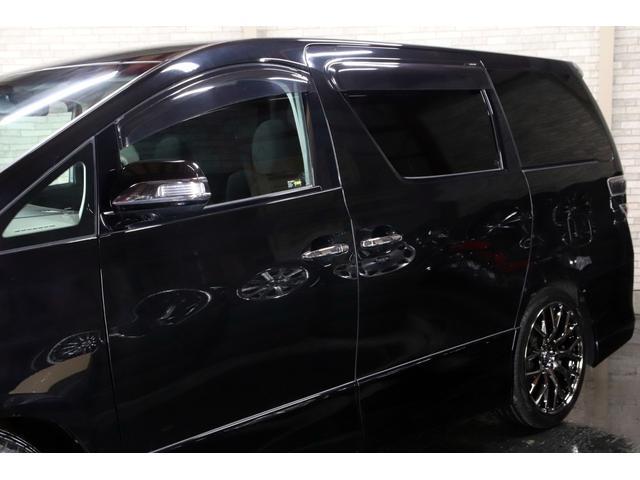 「トヨタ」「ヴェルファイア」「ミニバン・ワンボックス」「北海道」の中古車22