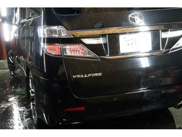 「トヨタ」「ヴェルファイア」「ミニバン・ワンボックス」「北海道」の中古車46