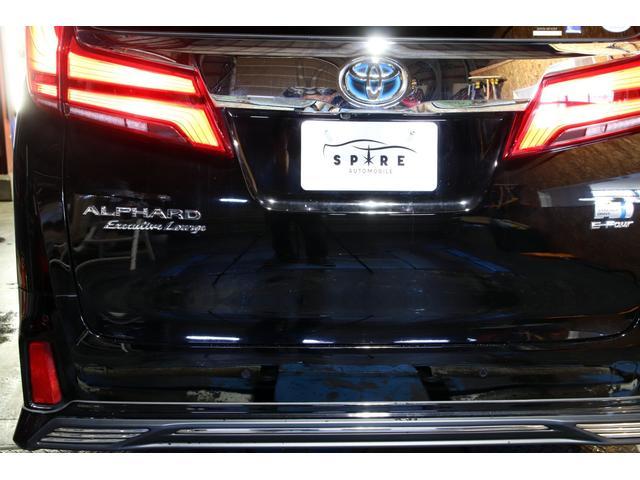 エグゼクティブラウンジS 1オーナー プレミアムナッパ白革 TRDエアロ 外21AW 本州仕入 禁煙車 Wサンルーフ エグゼクティブラウンジシート JBLサウンド 12.1型フリップダウンM 両側パワスラ パワーバックドア(33枚目)