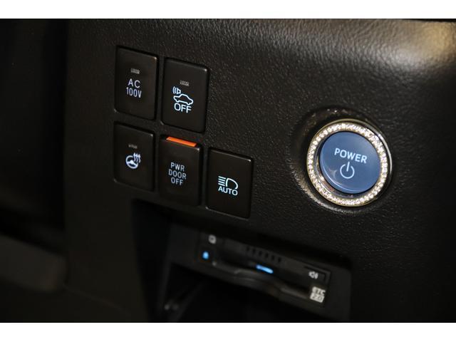 エグゼクティブラウンジS 1オーナー プレミアムナッパ白革 TRDエアロ 外21AW 本州仕入 禁煙車 Wサンルーフ エグゼクティブラウンジシート JBLサウンド 12.1型フリップダウンM 両側パワスラ パワーバックドア(76枚目)