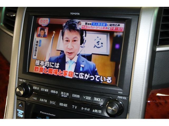 http://ameblo.jp/spire-auto/◆←ブログはご納車までの進行状況や、当社の日常を毎日更新しております♪ブログを通じて私たちスパイアオートという会社を知って頂ければ幸いです♪