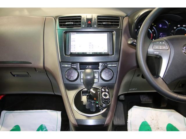 240G ブラックパールリミテッド 本州仕入 特別仕様車 エアロ Pスタート 新品タイヤ/外18AW 新4灯HID 本革巻ステア 前席パワーシート シートカバー 外HDDナビ フルセグTV Bカメラ Pソナー スマートキー ETC(70枚目)