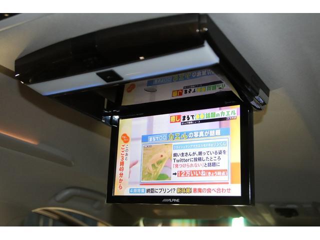 ZR 本州仕入 1オーナー (モデリスタ)エアロ/19AW アルパインBIG X8型ナビ/10.2型フリップダウンモニター DTV Bカメラ Pソナー 両側パワスラD メモリー付パワーシート 新4灯HID(19枚目)