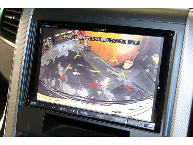 ZR 本州仕入 1オーナー (モデリスタ)エアロ/19AW アルパインBIG X8型ナビ/10.2型フリップダウンモニター DTV Bカメラ Pソナー 両側パワスラD メモリー付パワーシート 新4灯HID(73枚目)