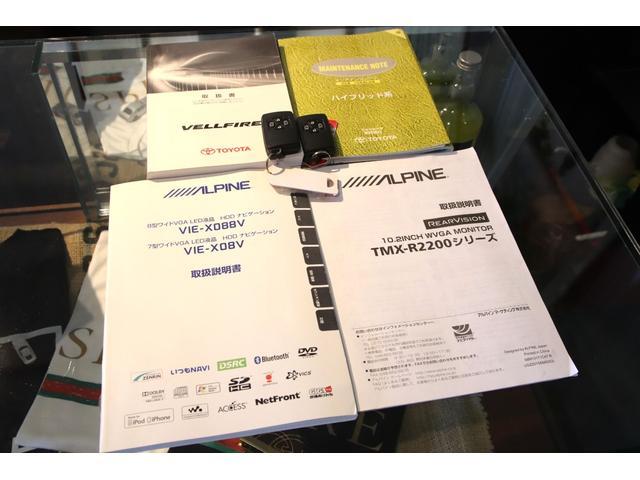 ZR 本州仕入 1オーナー (モデリスタ)エアロ/19AW アルパインBIG X8型ナビ/10.2型フリップダウンモニター DTV Bカメラ Pソナー 両側パワスラD メモリー付パワーシート 新4灯HID(79枚目)