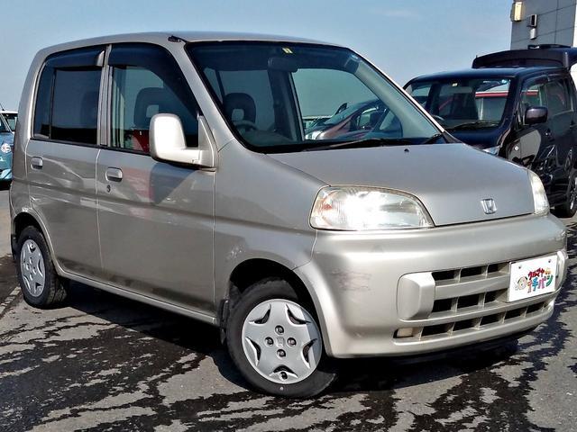 「ホンダ」「ライフ」「コンパクトカー」「青森県」の中古車20