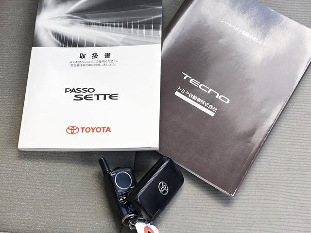 4WDG夏冬タイヤ付サビ無 HDDナビ後カメラ(19枚目)