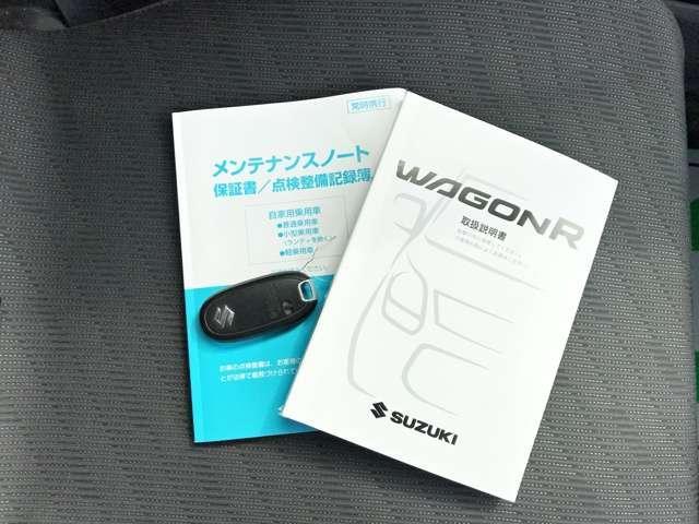 「スズキ」「ワゴンR」「コンパクトカー」「北海道」の中古車4