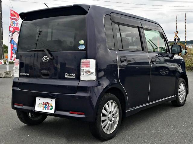 「ダイハツ」「ムーヴコンテ」「コンパクトカー」「北海道」の中古車8