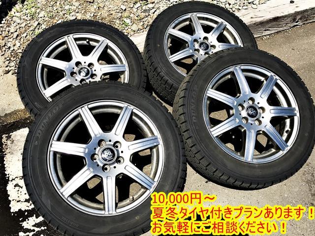 4WD 15X FOUR インディゴ+プラズマ 夏冬タイヤ付(2枚目)