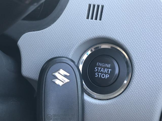 エンジンプッシュスタート!
