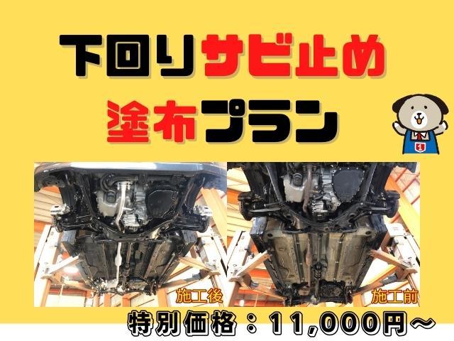 画像はサンプルですが、別途11,000円にて、下回りの防錆処理を実施中!お気軽にご相談ください!