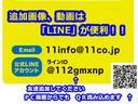 4WD 15X FOUR インディゴ+プラズマ 夏冬タイヤ付(20枚目)