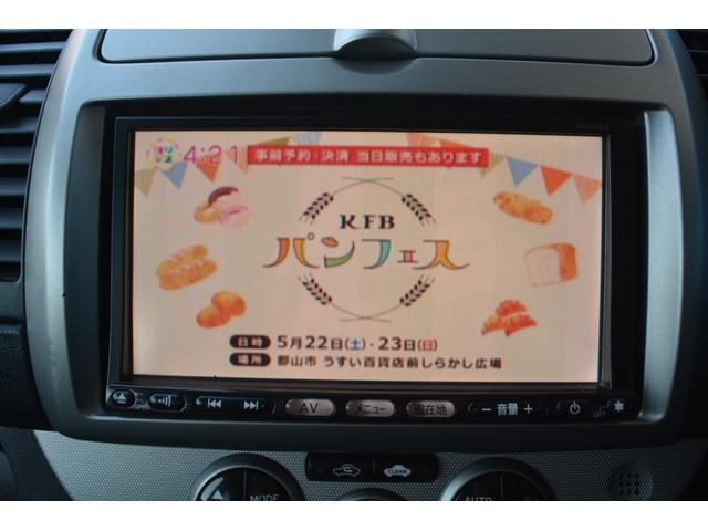 15G ナビTV DVD サビ無 Bカメラ アルミ ワンセグTV ETC CDチューナー オートエアコン メモリーナビ インテリキ キーレス ABS DVD再生(6枚目)