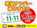 15G ナビTV DVD サビ無 Bカメラ アルミ ワンセグTV ETC CDチューナー オートエアコン メモリーナビ インテリキ キーレス ABS DVD再生(34枚目)