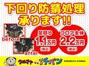15G ナビTV DVD サビ無 Bカメラ アルミ ワンセグTV ETC CDチューナー オートエアコン メモリーナビ インテリキ キーレス ABS DVD再生(36枚目)