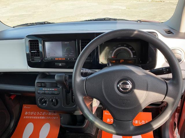 S FOUR 4WD フルセグナビ バックカメラ スマートキー(9枚目)