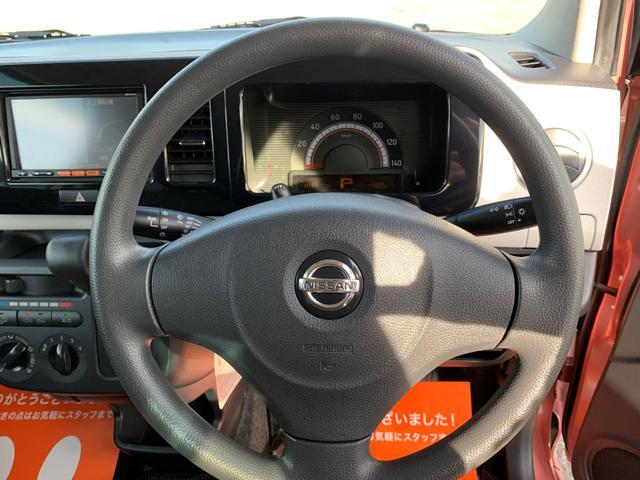 S FOUR 4WD フルセグナビ バックカメラ スマートキー(10枚目)