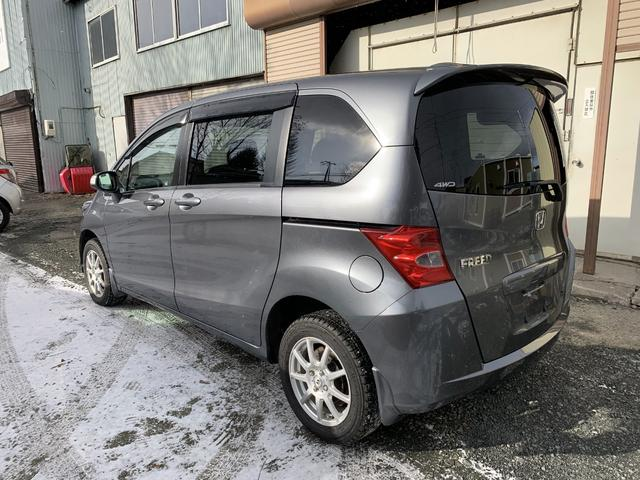 「ホンダ」「フリード」「ミニバン・ワンボックス」「北海道」の中古車7