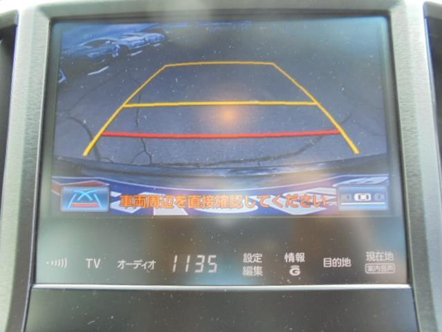 アスリートGi-Four 4WD(10枚目)