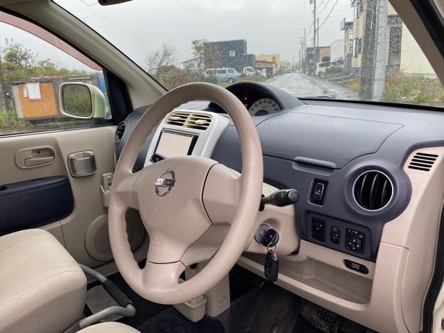 「日産」「オッティ」「コンパクトカー」「北海道」の中古車16