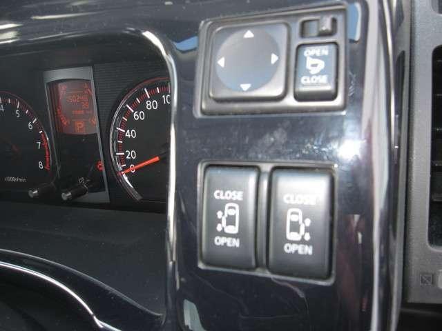 ハイウェイスター Vセレクション 4WD スマートキー(9枚目)