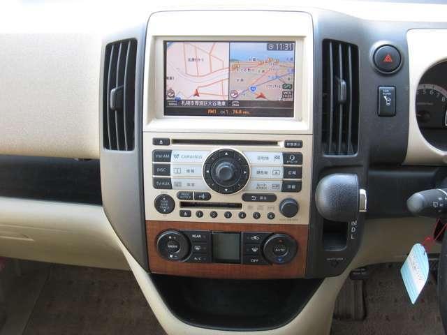 20G 4WD スマートキー 盗難防止装置 ABS CD(7枚目)