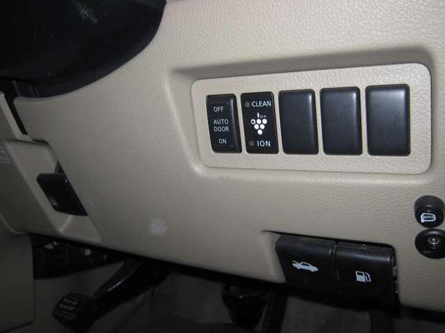 20G 4WD スマートキー 盗難防止装置 ABS CD(9枚目)