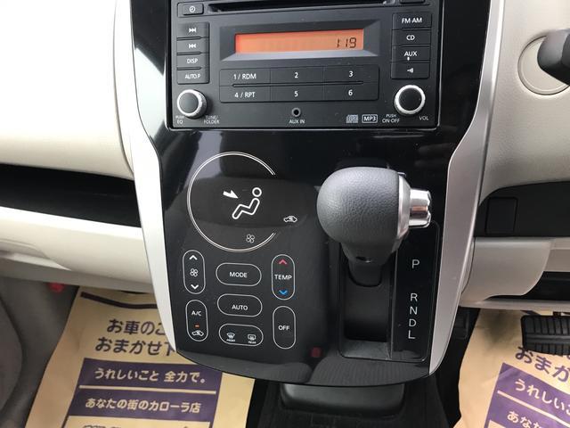 M 4WD AC オーディオ付 キーレス CVT 軽自動車(11枚目)