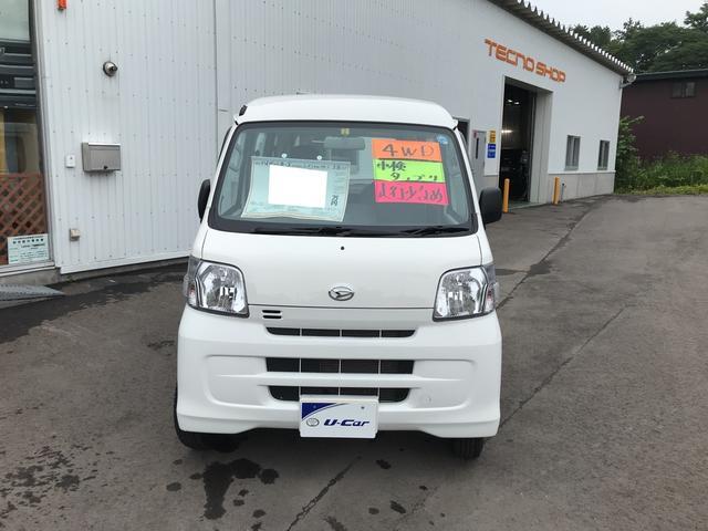 スペシャルクリーン 4WD AC AT 軽バン ラジオ(3枚目)