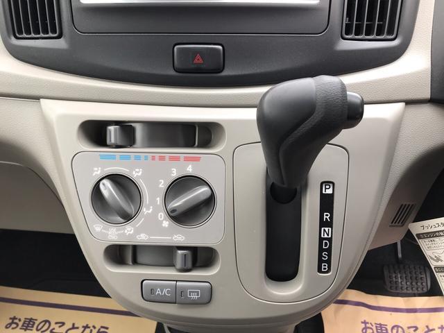 「ダイハツ」「ミライース」「軽自動車」「北海道」の中古車10