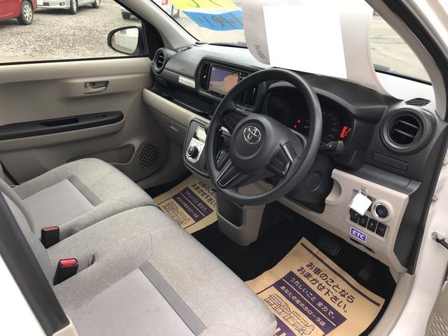 「トヨタ」「パッソ」「コンパクトカー」「北海道」の中古車11