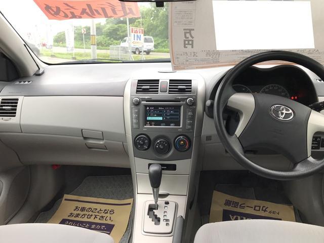 「トヨタ」「カローラアクシオ」「セダン」「北海道」の中古車12