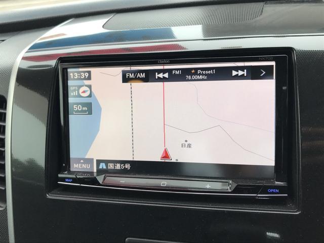 「マツダ」「AZワゴンカスタムスタイル」「コンパクトカー」「北海道」の中古車18