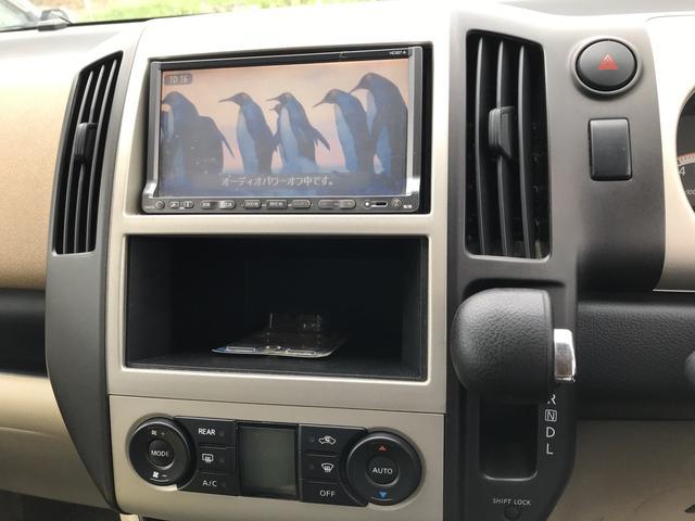 2.0 20S AW ナビ 4WD 8名乗り CVT(7枚目)