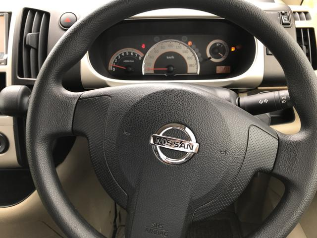 2.0 20S AW ナビ 4WD 8名乗り CVT(16枚目)