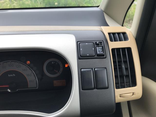 2.0 20S AW ナビ 4WD 8名乗り CVT(17枚目)