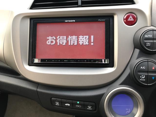 ハイブリッド・10thアニバーサリー ナビ TV(17枚目)