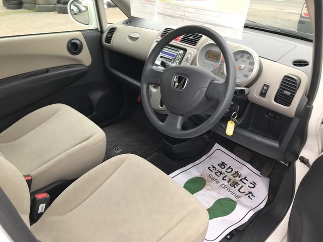 F 4WD AC オーディオ付 キーレス AT(11枚目)