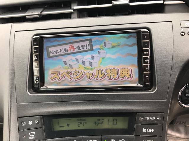 ナビ TV AW AC CVT ETC スマートキー(13枚目)