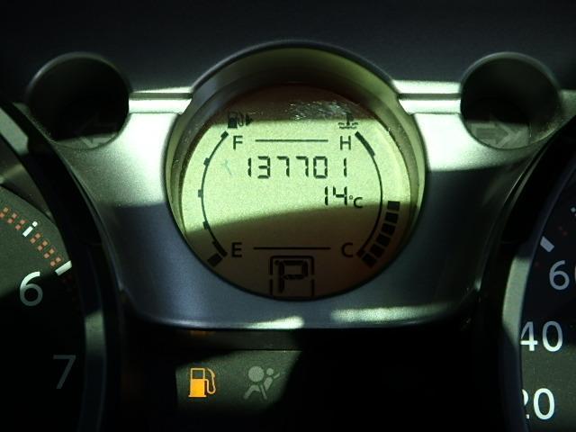 20G FOUR 4WD HDナビ・TV・CD付 ETC付 キーレス・スマートキー 5名乗り(17枚目)