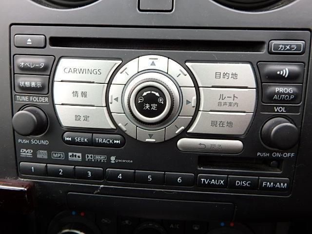 20G FOUR 4WD HDナビ・TV・CD付 ETC付 キーレス・スマートキー 5名乗り(19枚目)