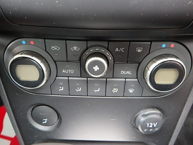 20G FOUR 4WD HDナビ・TV・CD付 ETC付 キーレス・スマートキー 5名乗り(21枚目)