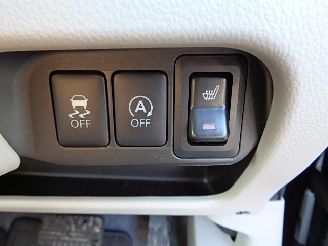 M 寒冷地仕様 4WD ナビ(Bluetooth付) キーレス Pガラス PW(22枚目)