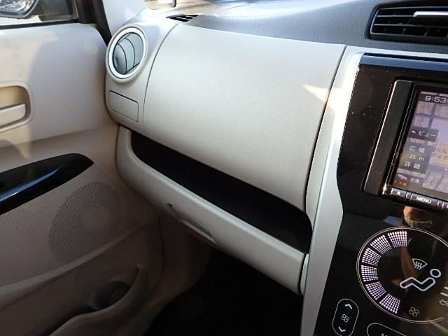 M 寒冷地仕様 4WD ナビ(Bluetooth付) キーレス Pガラス PW(37枚目)