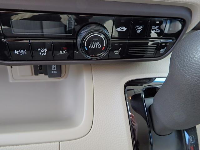 G・Lホンダセンシング 4WD ABS スマートキー リヤカメラ 衝突軽減装置 ETC ベンチシート ナビ(26枚目)