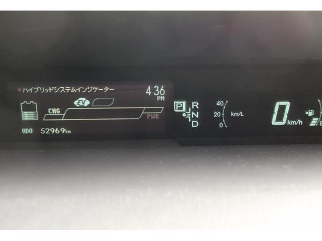 G メモリーナビ フルセグTV DVD再生 スマートキー(8枚目)